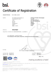BSI Certificate of Registration China